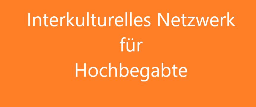 Logo Interkulturelles Netzwerk für Hochbegabte